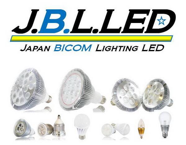 LED口金 E11 株式会社バイコム
