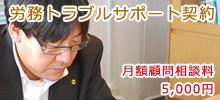 渋谷区 宍倉社会保険労務士事務所