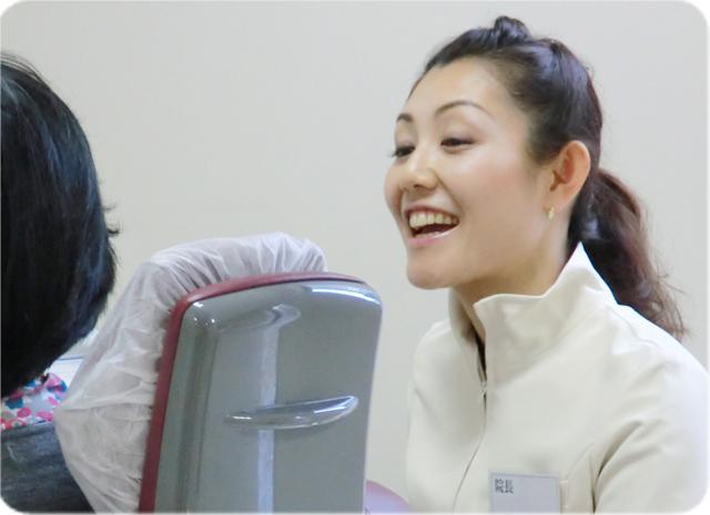 埼玉県 しらゆり歯科医院